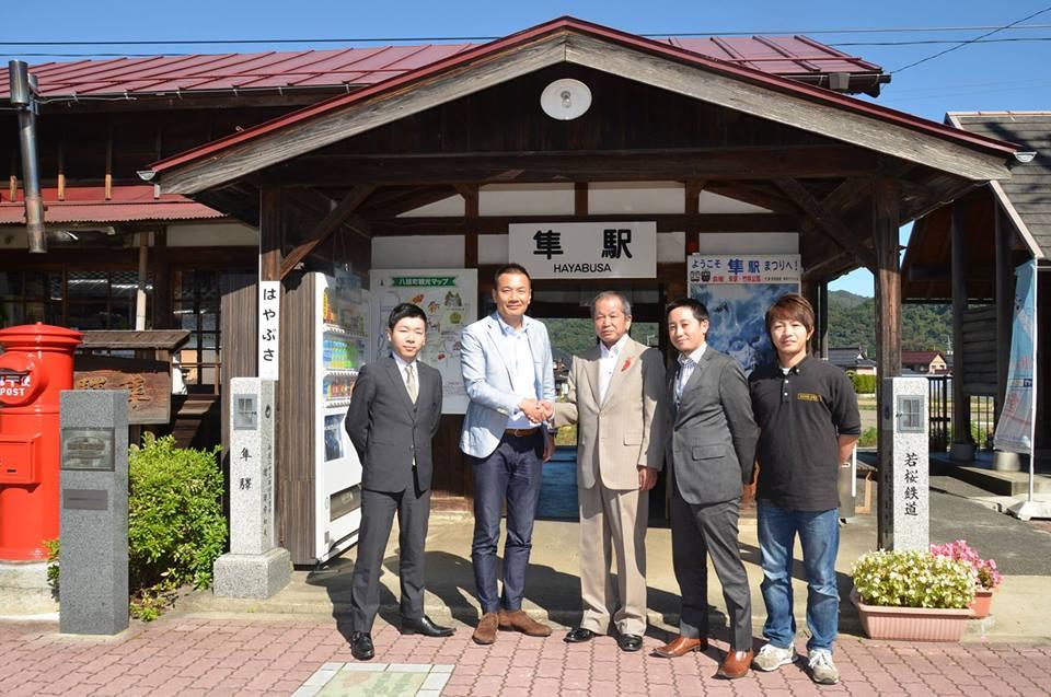 鳥取県八頭町の地方創生を支援、...